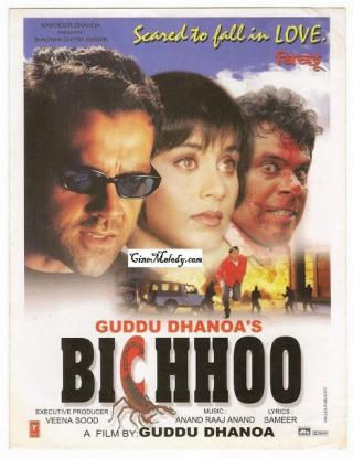 Bichhoo hindi dubbed full movie || nitin, neha, prakash raj.