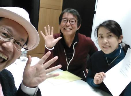 スマイルカウンセラー養成講座 初級編(第0期)が無事終わりました!