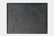 Gott Tracht un Mensch Lacht carved wood  94x123x5cm
