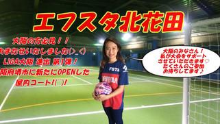 【宣伝】7/14(土)エフスタ北花田さんの大会募集★