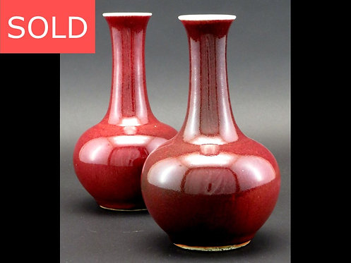 Very Good Pair of Late Qing Period Chinese Porcelain Sang de Boeuf Bottle Vases