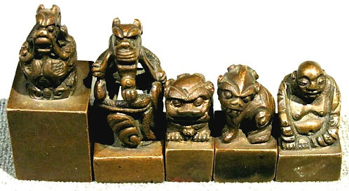A Chinese Bronze Grouping of Five Miniature Seals / Chops, Late Qing Period