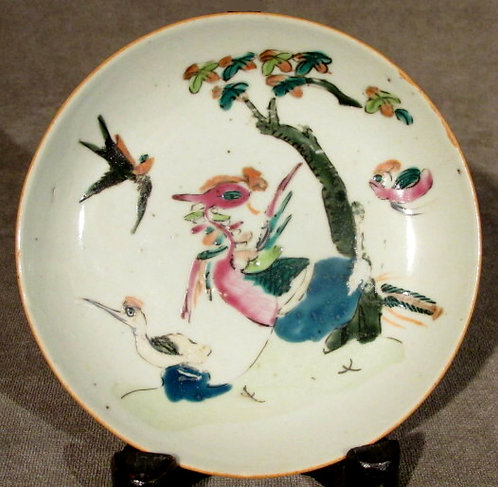 A Chinese Porcelain Famille Rose Celadon & Enamel Dish, Qianlong Period