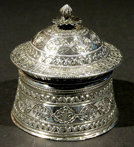 A 19th Century Mughal Silver Pandan / Betel Box, Northern India