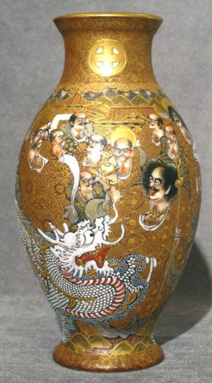 A Very Fine Japanese Satsuma 'Dragonware' Baluster Vase. Meiji Period