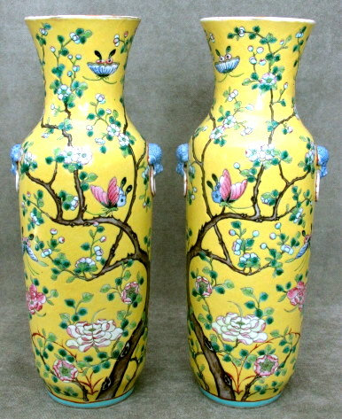 A Fine Pair of Chinese 'Famille Jaune' Enamelled Porcelain Vases, Circa 1920