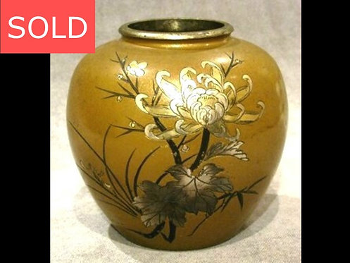 A Signed Japanese Mixed Metal and Patinated Bronze Vase. Meiji Period