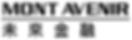 montavenir_logo (1).png