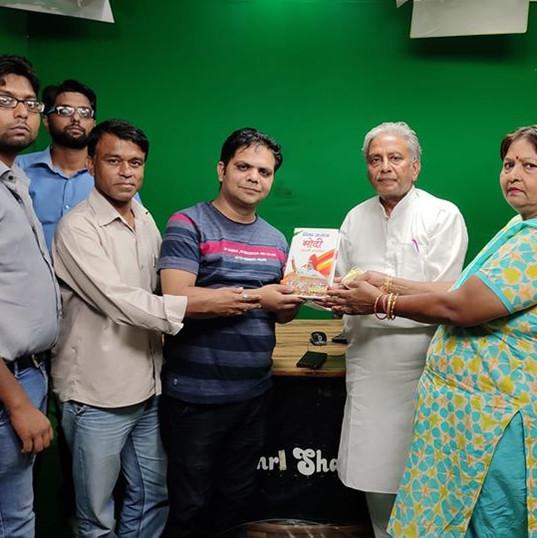 Shri Shakti Films