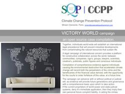 SQP CCPP. Open Source Collaboration.