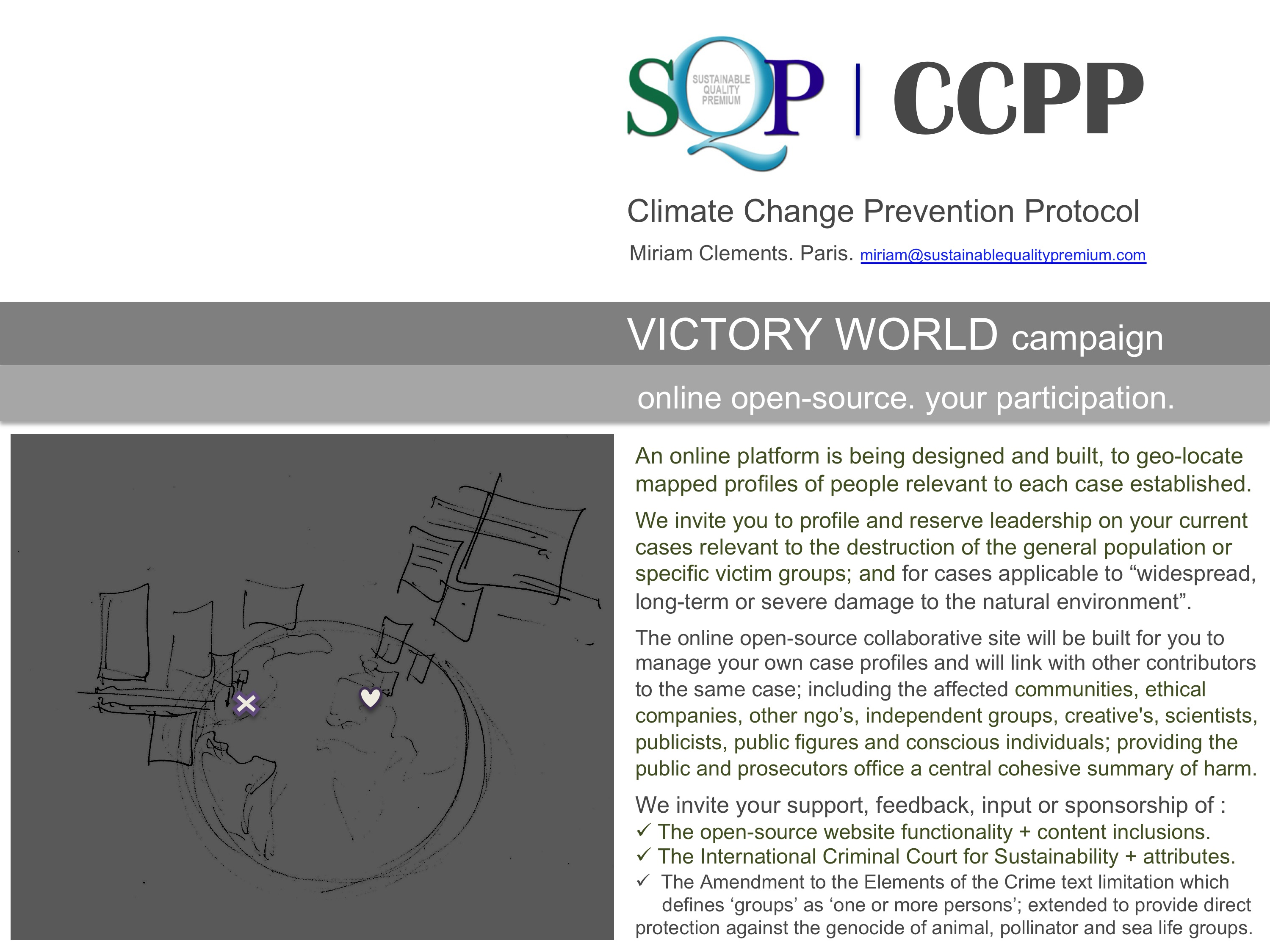 SQP CCPP. open source participation.