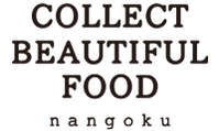 プレミアムジュースcollect beautiful food  | 株式会社 南国CBF 宮崎県都農町