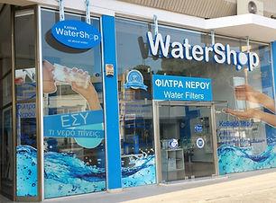 KARMA WaterShop Nicosia