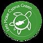 Φίλτρα Νερού Κύπρος Water Filters Cyprus