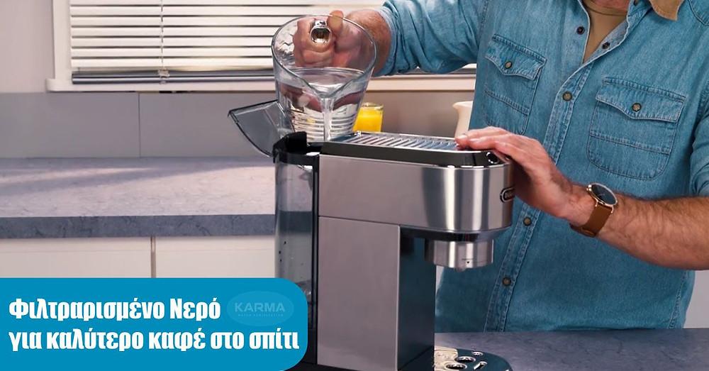 KARMA Water_Coffee
