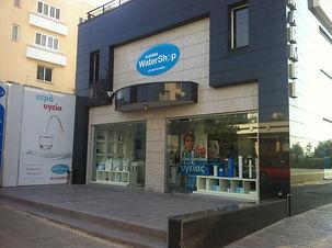 KARMA WaterShop Paphos