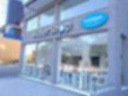 KARMA WaterShop_Limassol