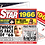 Thumbnail: 1966 Birthday Star Greeting Card with Hit Songs, Download Code and retro CD