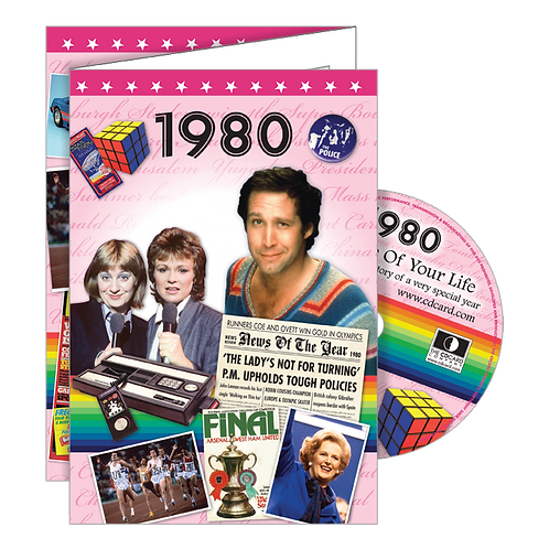 1980 The Time Of Your Life Greeting Card with DVD