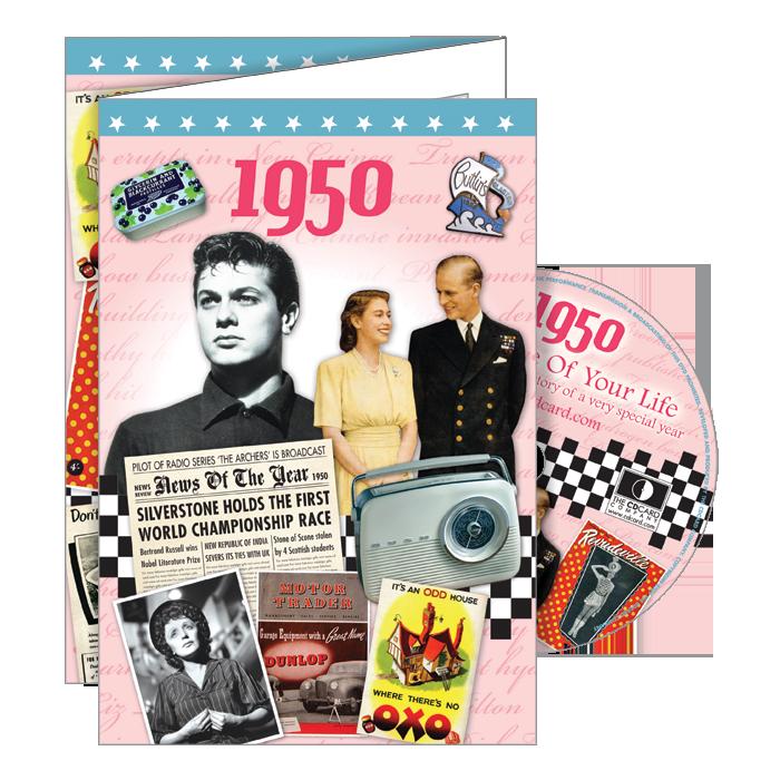 1950-1959 TTOYL DVD