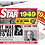 Thumbnail: 1949 Birthday Star Greeting Card with Hit Songs, Download Code and retro CD