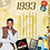 Thumbnail: 1993 Classic Years Greeting Card with Hit Songs, Download Code and retro CD