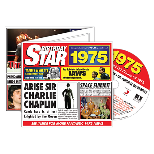 1975 Birthday Star - Year Of Birth Music Downloads Greeting Card + Retro CD