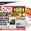 Thumbnail: 1951 Birthday Star Greeting Card with Hit Songs, Download Code and retro CD
