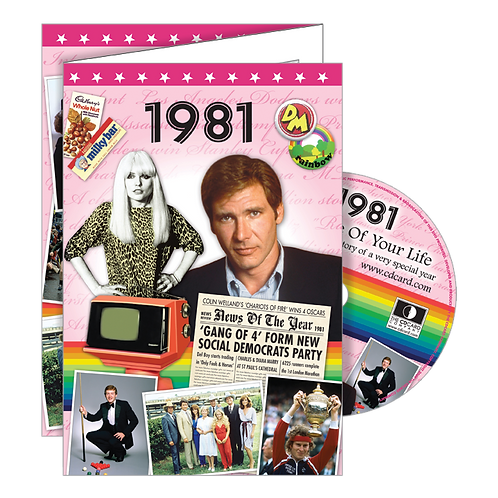 1981 Year Of Birth Greeting Card with DVD