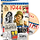 Thumbnail: 1944 The Time Of Your Life Greeting Card with DVD