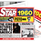Thumbnail: 1960 Birthday Star Greeting Card with Hit Songs, Download Code and retro CD