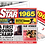 Thumbnail: 1965 Birthday Star Greeting Card with Hit Songs, Download Code and retro CD