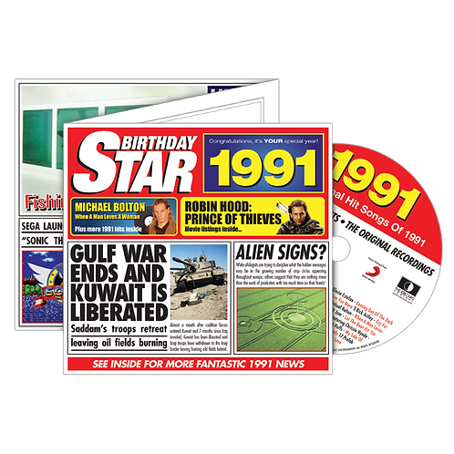 1991 Birthday Star - Year Of Birth Music Downloads Greeting Card + Retro CD