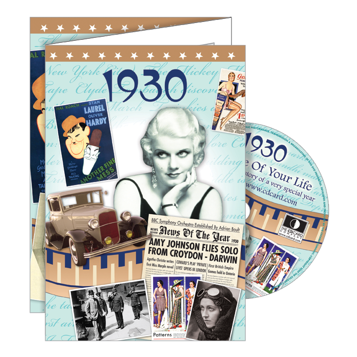 1930-1939 TTOYL DVD