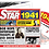 Thumbnail: 1941 Birthday Star Greeting Card with Hit Songs, Download Code and retro CD