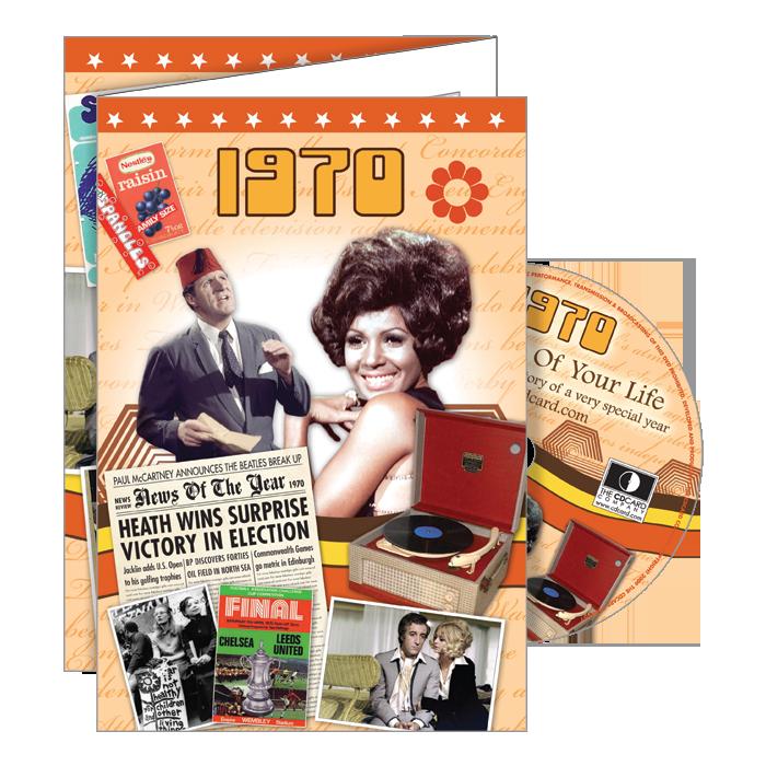 1970-1979 TTOYL DVD