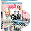 Thumbnail: 1958 The Time Of Your Life Greeting Card with DVD