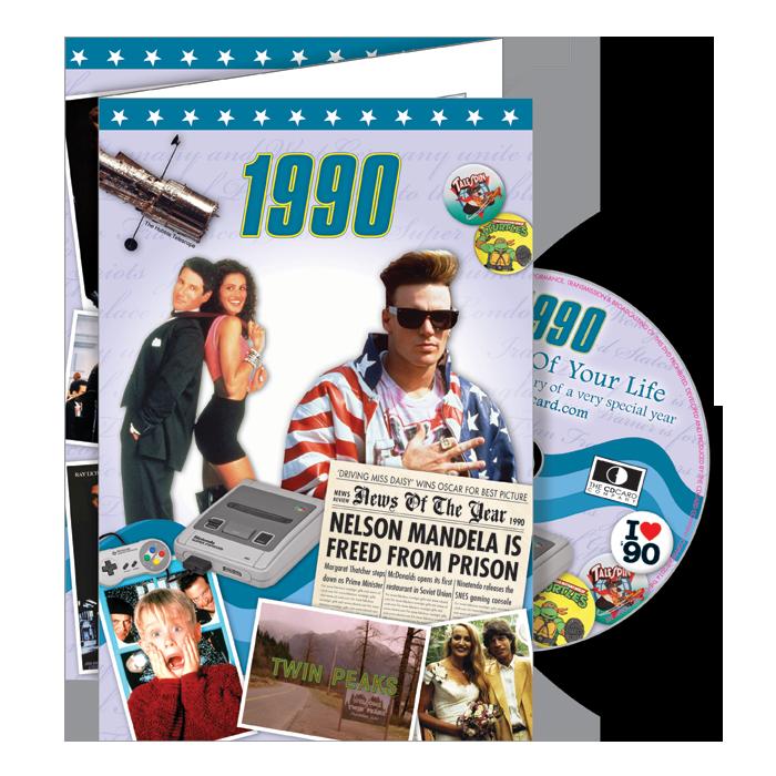 1990-1999 TTOYL DVD