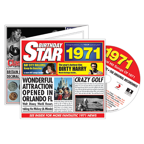 1971 Birthday Star - Year Of Birth Music Downloads Greeting Card + Retro CD