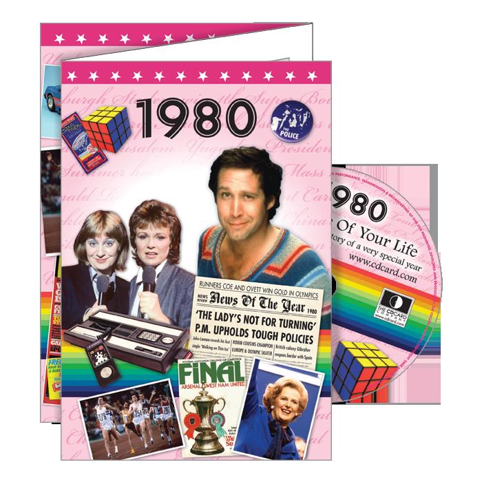 1980-1989 TTOYL DVD