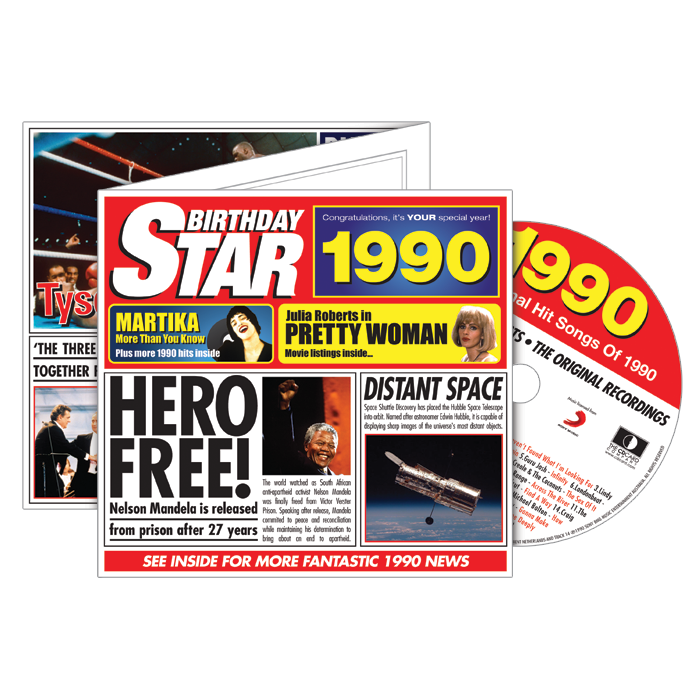 1990-1999 Star CD