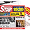 Thumbnail: 1939 Birthday Star Greeting Card with Hit Songs, Download Code and retro CD
