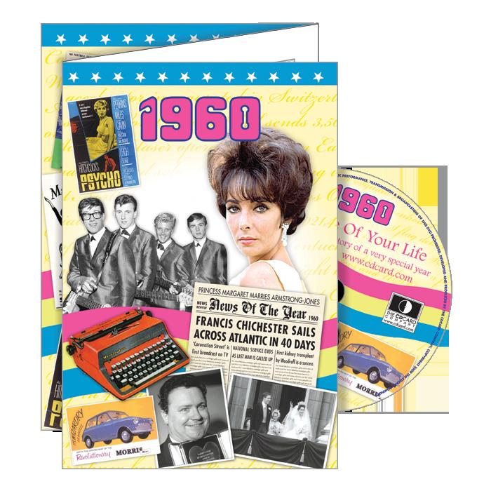1960-1969 TTOYL DVD