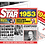 Thumbnail: 1953 Birthday Star Greeting Card with Hit Songs, Download Code and retro CD