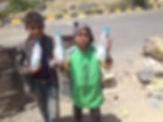 Projekt-Nr.-1-Straßenkinder.jpg