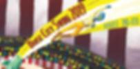 BCS2019 FB Banner 2.2.jpg