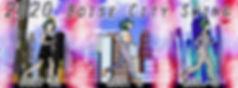 BCSC_FB Banner.2.jpg