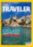 Εξώφυλλο National Geographic Ιταλίας.jpg