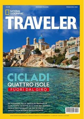 Το National Geographic Traveler-Italia Για ΣΥΡΟ ΤΗΝΟ ΜΗΛΟ ΣΕΡΙΦΟ: