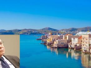 Εκπληκτικά και ελπιδοφόρα νέα: Ο «γκουρού» του τουρισμού αναλαμβάνει τη Σύρο